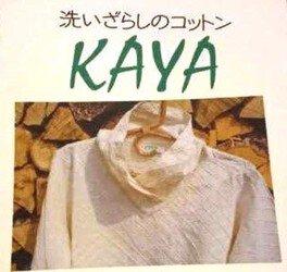 KAYA 洗いざらしのコットン展