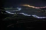 世界農業遺産の郷 田染荘 「千年のきらめき」