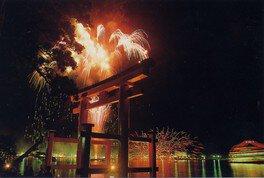 1262芦ノ湖夏まつりウィーク 箱根神社例大祭花火大会