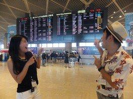 成田空港見学ツアー(7月)