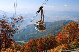 八海山ロープウェーの紅葉
