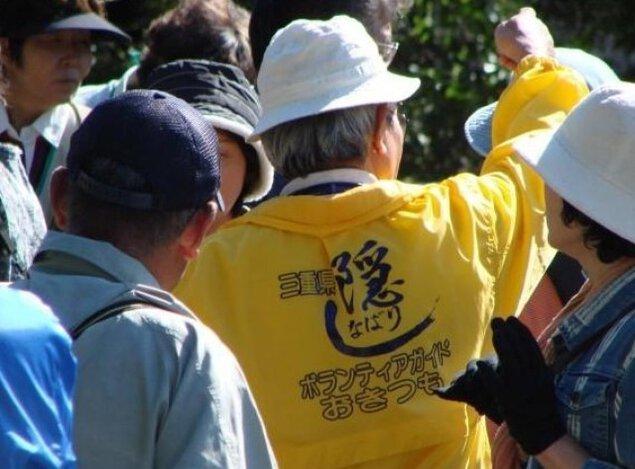 第1回ボランティアガイドと歩こう「矢川の芝桜と熊岩を訪ねて」