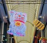 戎橋筋商店街 縁起物イルミネーション(大阪ミナミ 光マッセ2020)