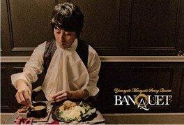 山崎まさよし Yamazaki Masayoshi String Quartet  BANQUET