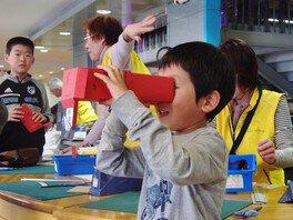 わくわく科学工作「レンズ&ピンホール!よくばり箱カメラ」