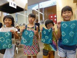 夏休み親子体験教室~草木染め教室~