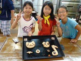 動物とのふれあいや手作り料理を楽しむ!信州塩尻キャンプ:ネイチャーキッズ(夏休み・2泊3日)