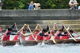 第43回水俣競り舟大会