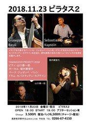 YAMAGUCHI PROJECT 2018