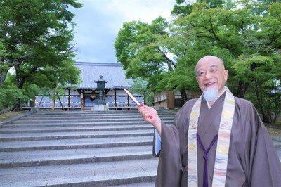 僧侶による案内で巡る 世界遺産仁和寺 特別プライベートツアー