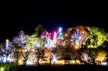 天王山公園
