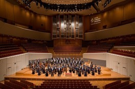東京交響楽団演奏会