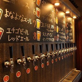 TAP ROOM 名古屋駅店 クラフトビアホール
