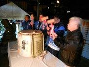 皆生温泉神社 カウントダウンイベント