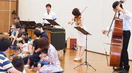親子のプレミアム・サロンコンサート「弦楽コンサート&バイオリン体験」ミニ楽器プレゼント(江東区)