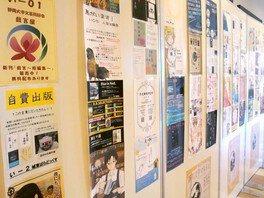 静岡文学マルシェ