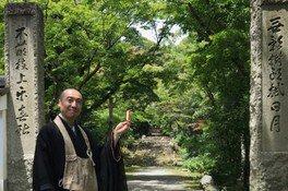 隠れたもみじの名所 浄住寺で特別拝観と坐禅体験