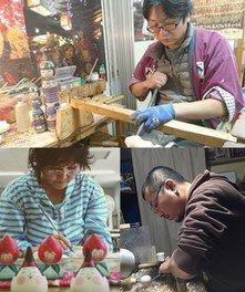 伝統こけし工人によるこけし作りの製作実演!