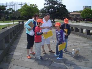 石橋記念公園「子どもガイド案内」(4月)