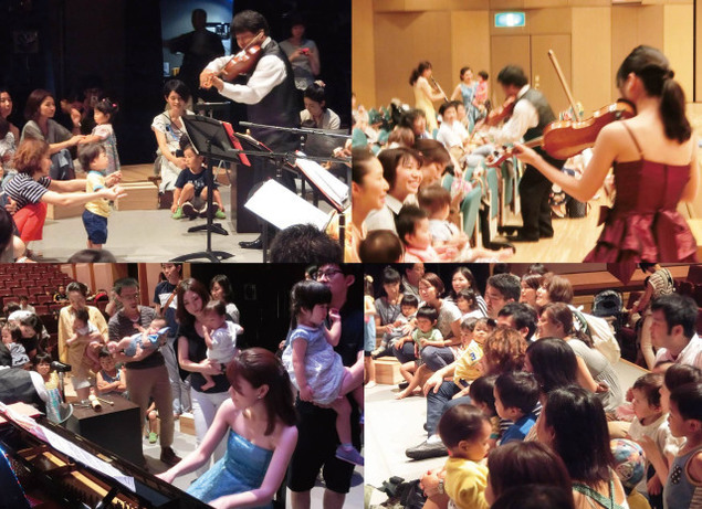 0さいからの・はじめてのオーケストラ(横浜)