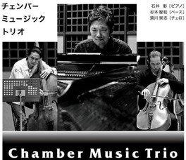 Silencio/Chamber Music Trio Live