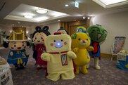 シーサイドホテル舞子ビラ神戸 2019新春フェスタ