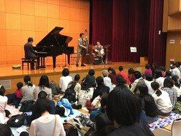 0才からのジャズコンサート(日野)