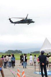 航空自衛隊 八雲分屯基地創立41周年記念行事
