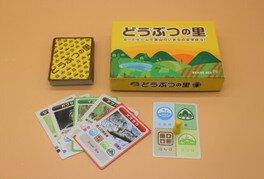 さすてな☆SDGsカードゲーム体験~いきもの編~<中止となりました>