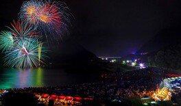 【2020年開催なし】鏡野町大納涼祭