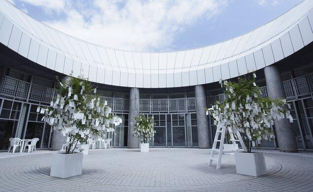 開館30周年記念特別展 美術館の七燈