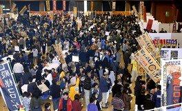 北陸新幹線開業3周年記念 第6回全国コロッケフェスティバルin高岡