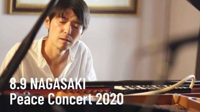 8.9 NAGASAKI 夜のピース・ライブ