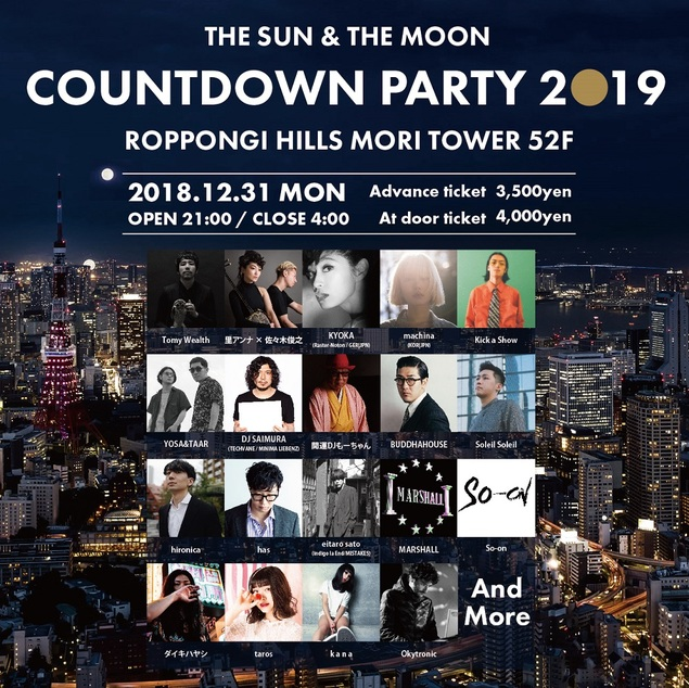 COUNT DOWN PARTY 2019
