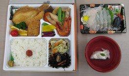 第19回姫島かれい祭