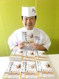 小川洋利氏×寺沢大介氏 本音(ガチ)対談「寿司×SUSHI」