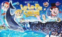 La・La・Fin CIRCUS~第1章「友情」~