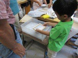 子ども体験教室(紙すき体験)