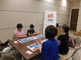 東京証券取引所「夏休みシェア先生の親子経済教室」カードゲーム大会