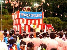 ザ・BON・フェスタ