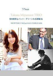 宮本貴奈 Trio パット・グリーン 石若駿 ライブ