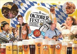 種類豊富なドイツのビールとフードをたっぷり味わえる