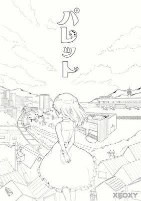 体験型リアル謎解きイベント『パレット』