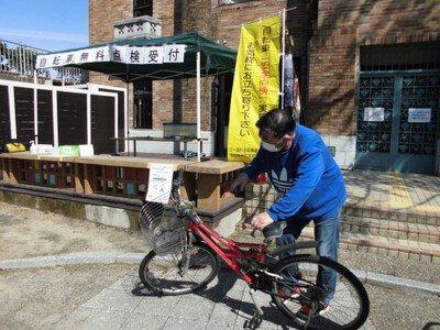 自転車無料点検&乗り物のペーパークラフト
