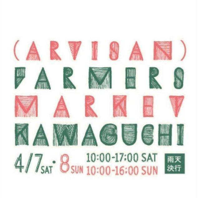 FARMERS MARKET KAWAGUCHI