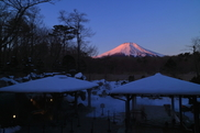 山中湖温泉 紅富士の湯 「朝風呂」