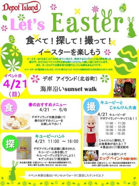 Let's Easter