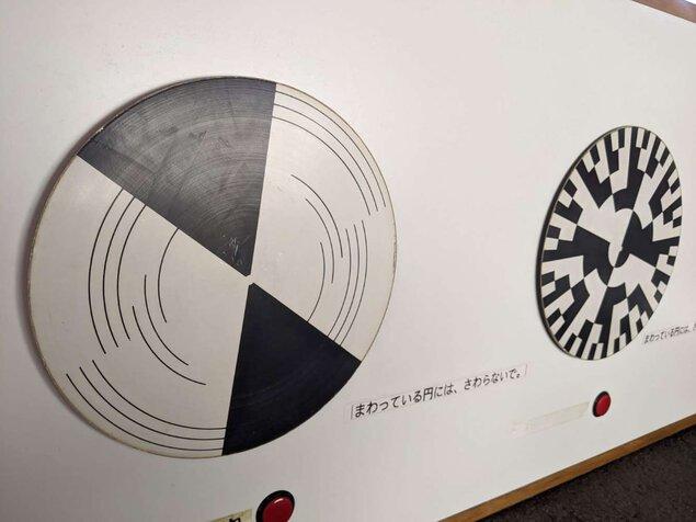 ヒルズGW企画展『まわるまわる科学展』