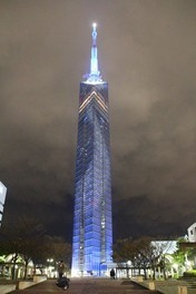 THE STAR FESTIVAL~星に近い福岡タワーの七夕まつり~