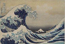 親と子のギャラリー「トーハク×びじゅチューン!なりきり日本美術館」